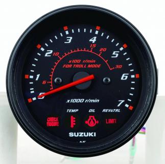 New Suzuki Troll Mode System Launched | Suzuki Marine Europe